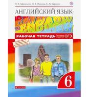 Англ. яз.  6кл Афанасьева РТ Rainbow ВЕРТИКАЛЬ 2018 год изд