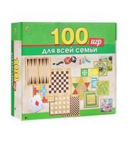 100 игр для всей семьи  (Арт.  ИН-0139)