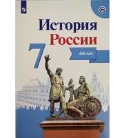 Атлас по истории России 7 класс