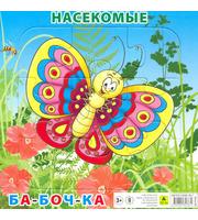Насекомые.  Бабочка.  Пазл для малышей на подложке (20х20 см,  9 эл. )