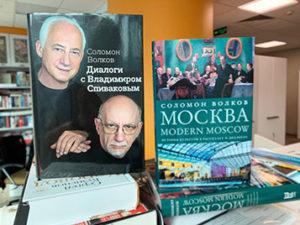 75 лет Владимиру Спивакову!