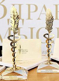 14 октября 2020 года стали известны победители литературной премии в области медицины «Здравомыслие»